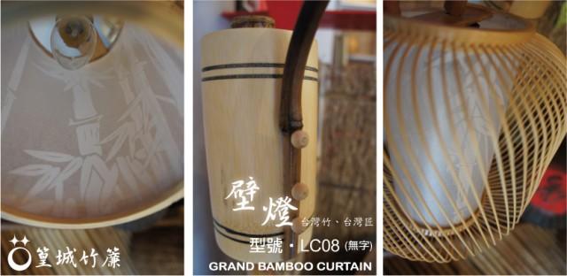 日式傳統竹編燈【竹壁燈/LC08】裝飾燈適用於裝潢擺飾燈照明