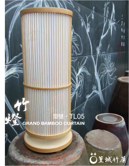 日式傳統竹檯燈【直筒型檯燈/TL05】裝飾燈適用於裝潢擺飾燈照明